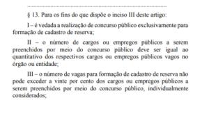 concursos 300x164 - Proposta de emenda altera regras em Concursos Públicos
