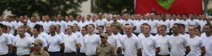 Seleção de Oficiais: PM SC