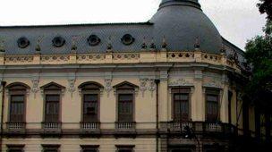 Colégio Pedro II recebe inscrições até o dia 30, vagas diferentes níveis