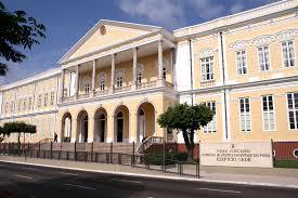 Inscrições Adiadas: Concurso do Tribunal de Justiça do Pará (TJ PA)