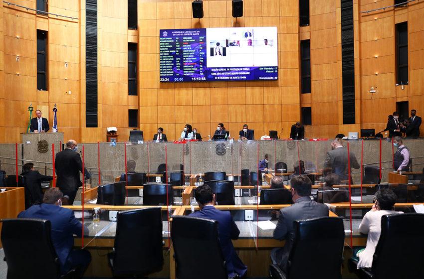 Concurso PMES, PCES e CBM ES: governador anuncia concurso para 2021